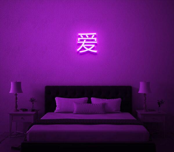 Japanese Love neon sign